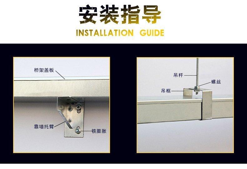 铝合金槽式桥架安装指导