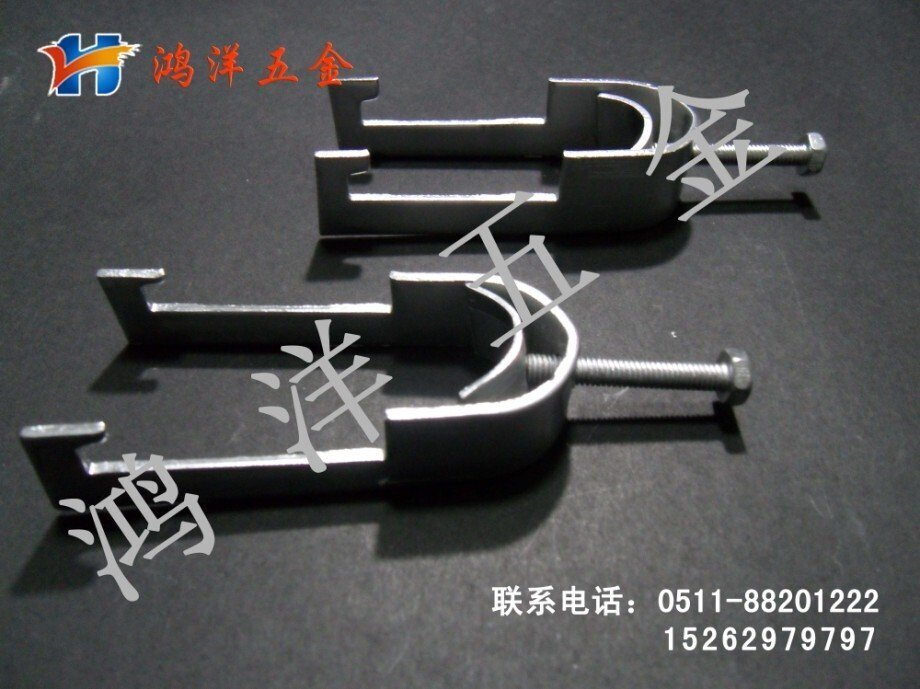 K08電纜卡子