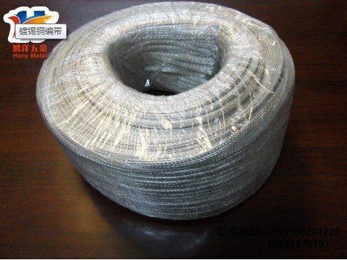鍍錫銅編織帶